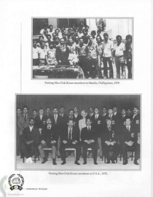 Hwang Kee's visit to USA in 1970